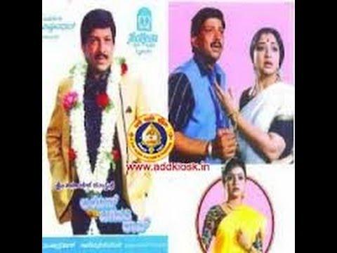 Xxx Mp4 Full Kannada Movie 1991 Lion Jagapathi Rao Vishnuvardhan Lakshmi Bhavya 3gp Sex