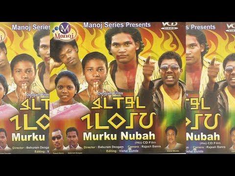 Xxx Mp4 Ho Munda Full Movie 2018 Murku Nubah Baburam Deogam Jharkhand Video Film 2018 3gp Sex
