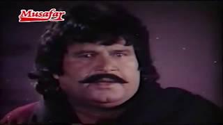 Matlab Ashna Pashto Full HD Movie
