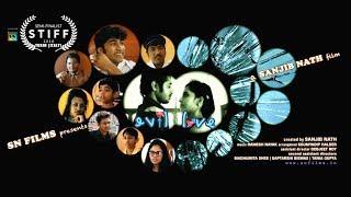 evil love | SN FILMS | Full Movie | 2017