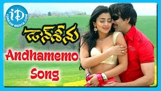 Andhamemo Song - Don Seenu Movie Songs - Ravi Teja - Shriya Saran - Anjana Sukhani