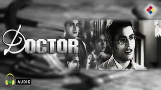 Chale Pavan Ki Chaal Jag Me   Doctor 1941  Pankaj Mullick .