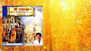 Ram Raksha Stotra/Shrimad Bhagavad Geeta/ Ravindra Sathe /  Audio Album