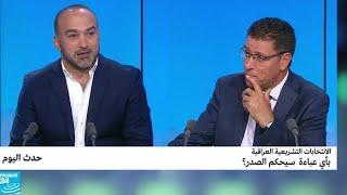 الانتخابات التشريعية العراقية : بأي عباءة  سيحكم الصدر؟