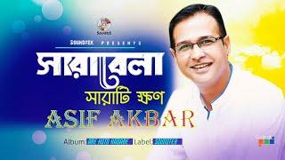 Asif Akbar - Sharabela | Ar Koto Kadabe | Soundtek