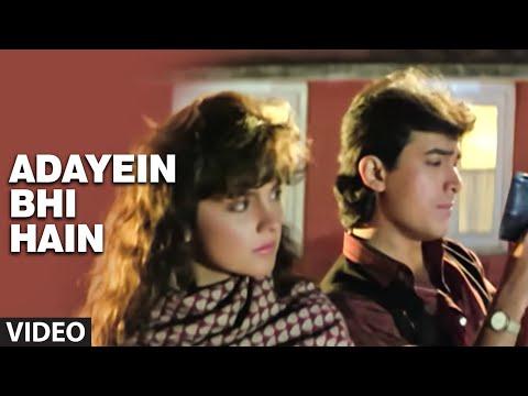 Adayein Bhi Hain- Mere Mehboob Mein (Full Song) Film - Dil Hai Ke Manta Nahin