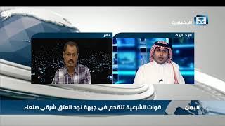 عضو المجلس العسكري في تعز للإخبارية: حدة الخلاف بدأت تظهر بين أطراف الانقلاب في اليمن