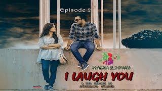 I LAUGH YOU | আই লাফ ইউ | Episode 02 | Jovan | Nadia | Web Series