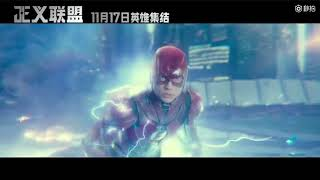 Justice League - China Trailer [HD]