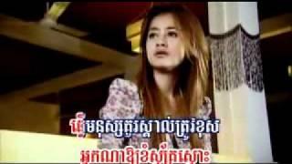 Min Men Sang Sa Bong Min Arch Te Bong Chum Nus Ke by Kanha (RHM VCD 119)