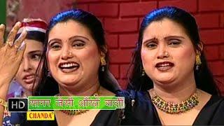 Sagar Jaisi Aankho Wali    सागर जैसी आँखो वाली    Tina Parveen    Superhit Qawwali Muqabla