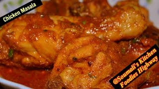 How to Prepare Chicken Masala | Home style Easy Chicken Curry Recipe