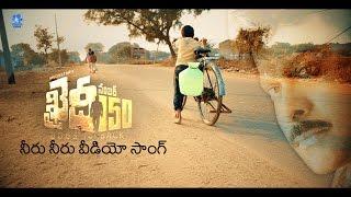 Neeru Neeru Video song    Khaidi No 150    Tribute to great Farmers    by Dnsr Naga