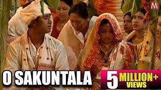 O Sakuntala | Joonbai 4 | Zubeen Garg