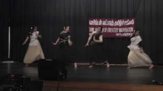 Fabulous 50s (Tamil)