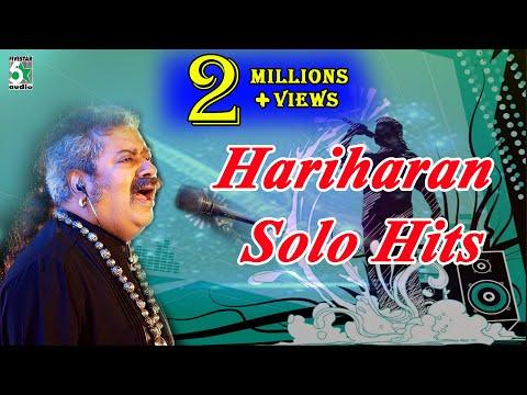 Hariharan Solo Super Hit | Audio Jukebox