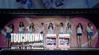 "TWICE DEBUT SHOWCASE ""Touchdown in JAPAN"" Digest Video"
