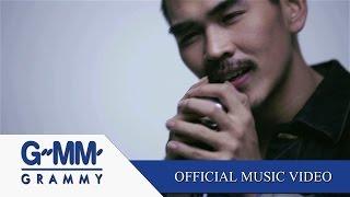 แอบเพ้อเจ้อ (Ost.รุ่นพี่ Secret Love) - สงกรานต์【OFFICIAL MV】