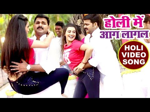 Xxx Mp4 Pawan Singh 2018 सुपरहिट होली VIDEO SONG Akshara Priyanka Singh Holi Me Aag Lagal Holi Song 3gp Sex