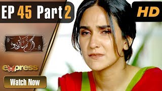 Drama | Agar Tum Saath Ho - Episode 45 Part 2 | Express Entertainment Dramas | Humayun Ashraf