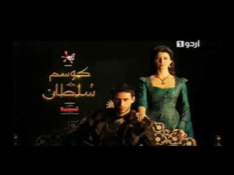 Kosem sultan episode 101