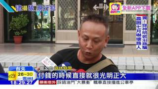 20160804中天新聞 物流士偷拍裙底 「現行犯」遭退休警壓制