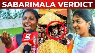 'தப்பான தீர்ப்பு' - Chennai Girls on Women Entrance in Sabarimala Temple | MM 34