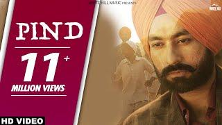 Pind(Full Song) Sardar Mohammad - Kulbir Jhinjer - New Punjabi Songs 2017 - Latest Punjabi Song 2017