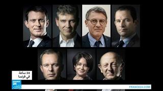 ما مضمون خطابات مرشحي اليسار للرئاسة الفرنسية في الجولة الأولى؟