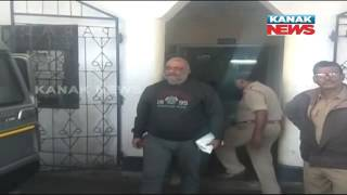 Paradip Murder: Rakesh Choubey Produced In Court