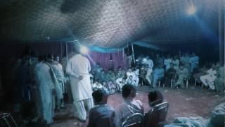 VIp Dogar wedding  Mujra Dance