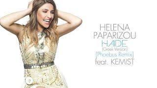 Helena Paparizou - Haide [Greek Version] (Phoebus Remix) ft. Kemist