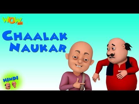 Xxx Mp4 Chalaak Naukar Motu Patlu In Hindi 3D Animation Cartoon As On Nickelodeon 3gp Sex