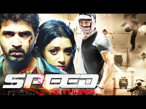 south indian full movie 3gp