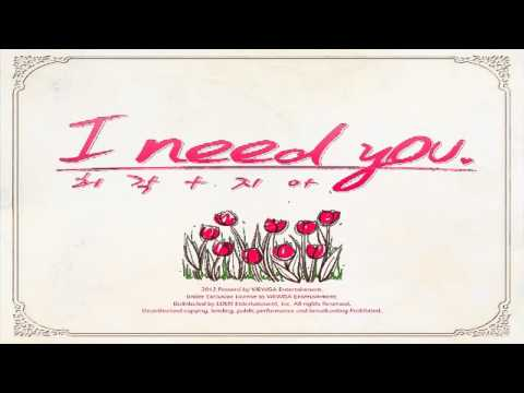 Huh Gak 허각 & Zia 지아 I Need You