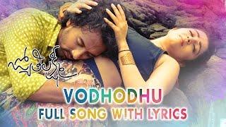 Jyothi Lakshmi - Vodhodhu Full Song With Lyrics - Charmme Kaur, Puri Jagannadh | Puri Sangeet