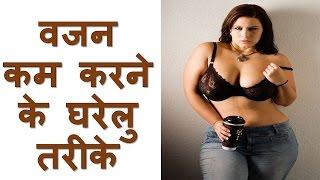 pet kam karne ke upay motapa wazan pait pet kam karne ki exercise tarika yoga motapa kam kare hindi