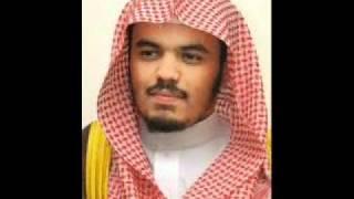 الرقيه الشرعيه بالادعيه للشيخ ياسر الدوسري sheikh al dosari