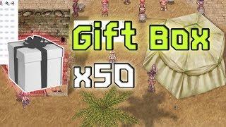 Ragnarok exe - Ro - KYB - เปิดGift50กล่องหาทอง
