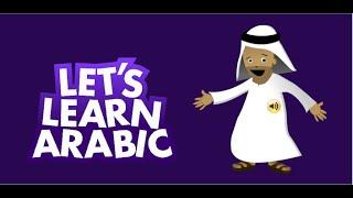 Learn Arabic sentences type
