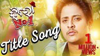 Hero No1 Title Song HD Video | Babushan, Bhoomika | New Odia Movie 2017 - TCP
