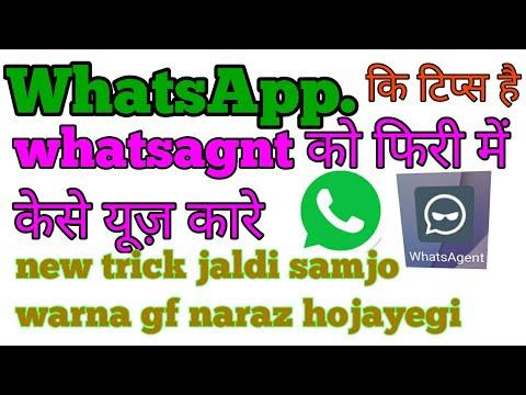 Xxx Mp4 Whatsagent For Whatsapp Whatsagent Free Whatsagent Suspicious Activity 3gp Sex
