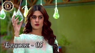 Muqabil Episode 05 - ARY Digital Top Pakistani Dramas
