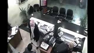 سطو مسلح على بنك في شرم الشيخ