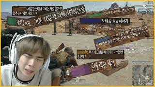 [배틀그라운드] 뜨뜨뜨뜨(DDDD) - 『사막맵 솔쿼드 우승』 돈미새 게임 안하냐? 나갈란다~ 도네이션 리액션 부들부들