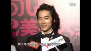 Cosmo Beauty Awards 2012_송승헌 インタビュー(11/1 上海)