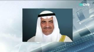 أخبار الإمارات - حمد بن محمد الشرقي يقدم واجب العزاء والمواساه لأسر الشهداء