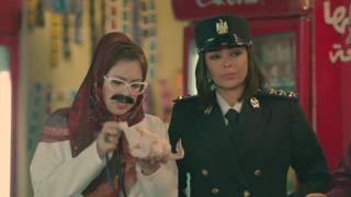 يوميات زوجة مفروسة أوي ج3 - مشهد كوميدي لـ داليا البحيري تجسد فيه دور الضابط لإسترجاع حجة البيت