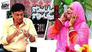 Kya Meri Shadi Tumse Hogi? 😆😆 | Miyaan Muhtaj Biwi Sartaj