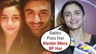 Alia Bhatt Reaction On Bf Ranbir Kapoor Romantic Photos During Brahmastra Shooting